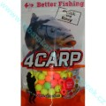 Boilies 12mm Fluoro pop up